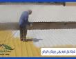 شركة عزل فوم بولي يوريثان بالرياض 0533642545 خصم 25%