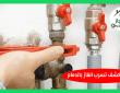 شركة كشف تسرب الغاز بالدمام 0533642545 خصم 25%