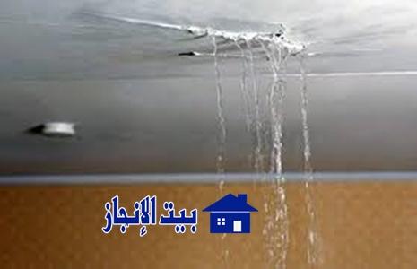 كشف تسربات المياه في جدة
