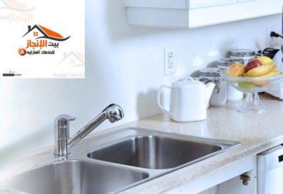 اسعار كشف تسربات المياه 0533642545 اعلي جودة باقل الاسعار