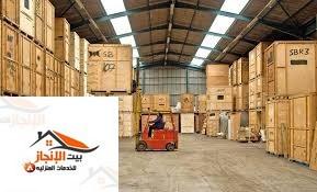 افضل شركة تخزين اثاث بالرياض خصم25% 0533642545