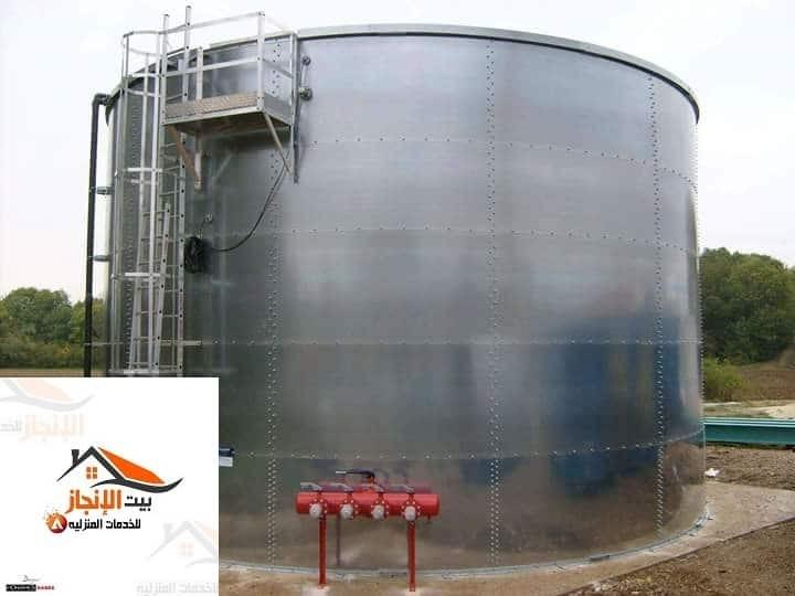 كشف تسربات الخزانات 0506576776 حل ارتفاع فاتورة المياه بالضمان