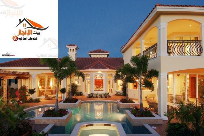 شركة فحص فلل ومنازل بالرياض0533642545 خصومات هائله