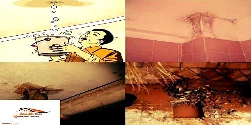 كشف تسربات المياه شمال الرياض 0533642545 خصم 25%