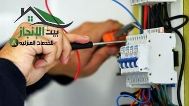اصلاح اعطال الكهرباء