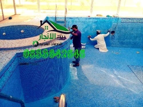 شركة عزل مسابح بجدة ومكة والطائف 0533642545 خصم 30%