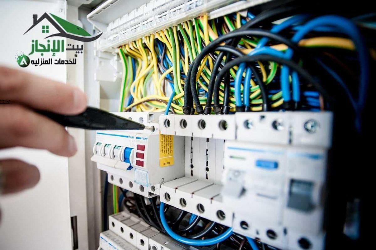 شركة صيانة كهرباء منازل بالرياض